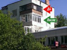 Остекление балкона: до и после замены, Балашиха