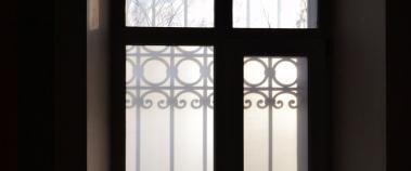 Полукруглое окно с пластиковым профилем, Балашиха