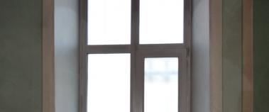 Большое полукруглое окно с пластиковым профилем, Балашиха